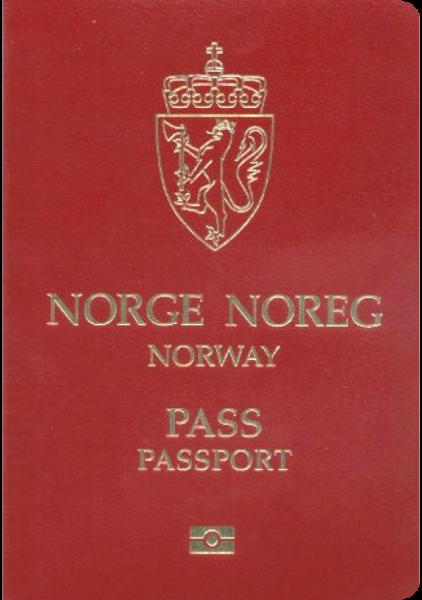2017年パスポートランキング3位のノルウェー