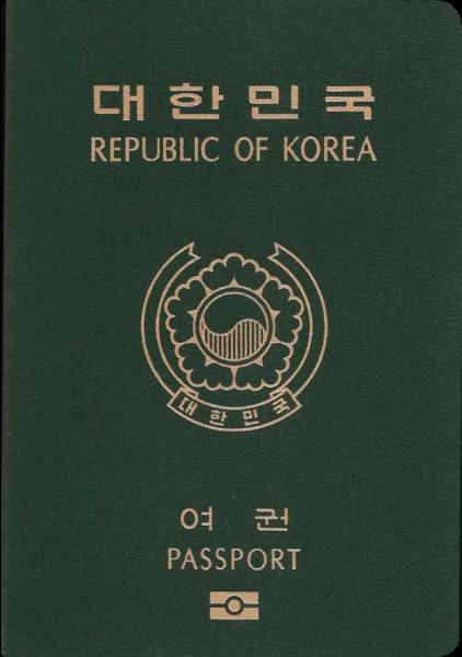 2017年パスポートランキング2位の韓国