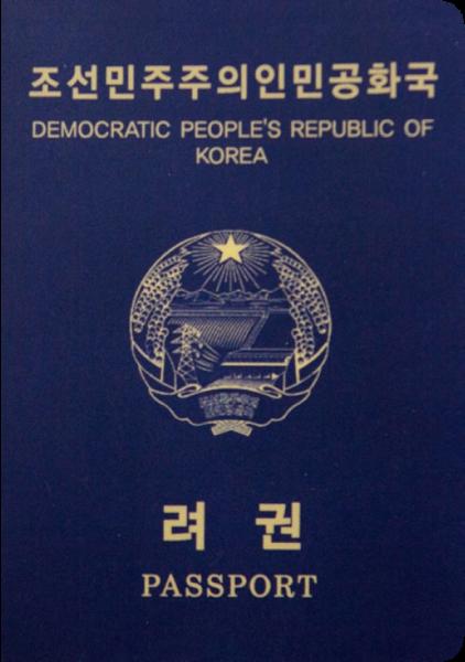 2017年パスポートランキング82位の北朝鮮