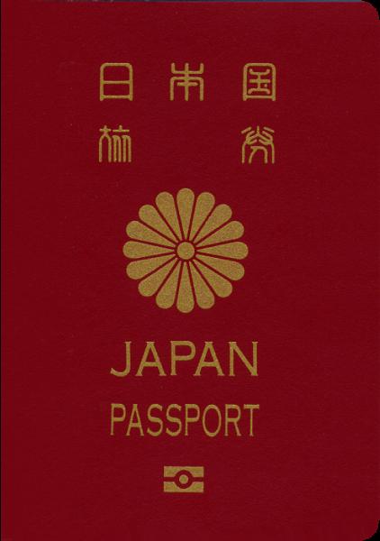 2017年パスポートランキング3位の日本