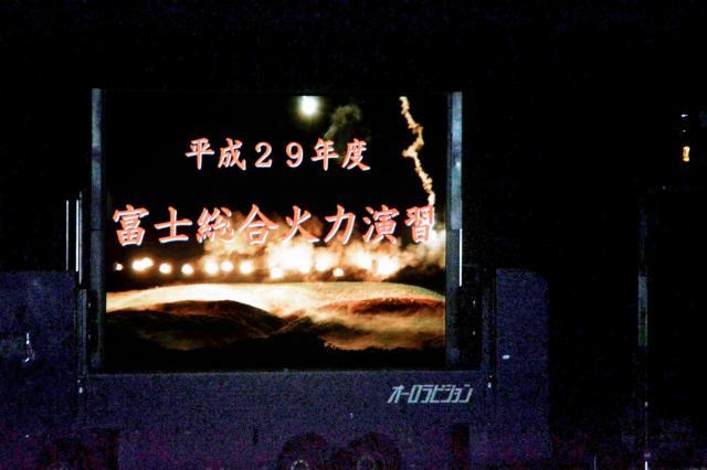 陸上自衛隊の富士総合火力演習の夜間演習について説明する大型モニター=8月26日午後7時すぎ、静岡県の陸自東富士演習場
