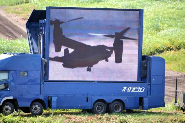 離島奪回訓練で想定される輸送手段として紹介されるオスプレイ。陸上自衛隊が近く導入する=8月27日午前11時50分ごろ、静岡県の陸自東富士演習場