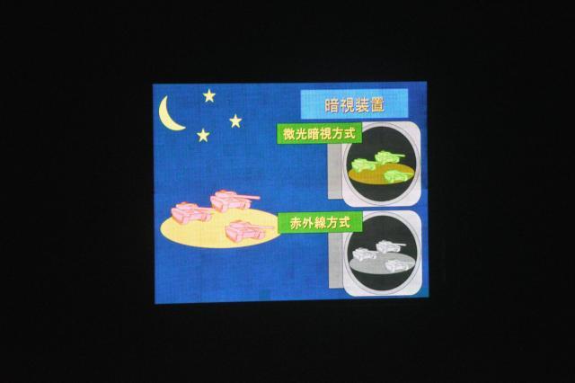 夜間演習で、暗闇でどう砲撃するかを説明する大型モニター=8月26日午後7時半ごろ、静岡県の陸自東富士演習場