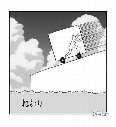 LV41さん作の『眠気に勝てない理由』が的確すぎる2コマ漫画