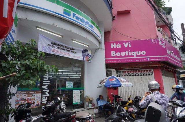 ベトナム・ホーチミンにあるファミリーマートの店舗