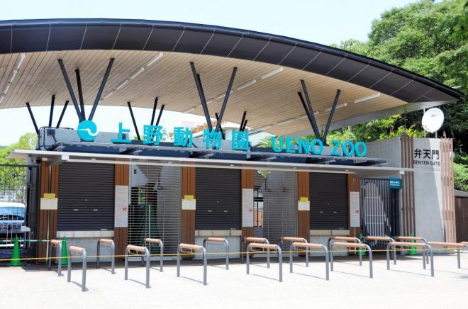 出口専用だった上野動物園の弁天門。現在は入園もできるようになっている