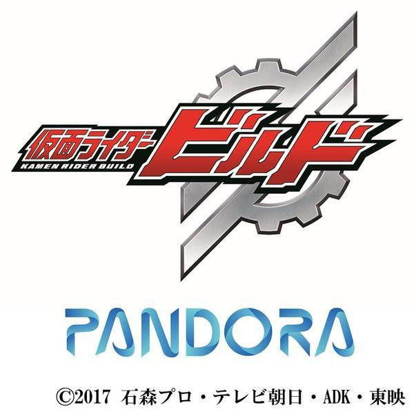 PANDORA feat.Beverly「Be The One」。小室哲哉さんと浅倉大介さんとのユニットが手がけた仮面ライダーの主題歌