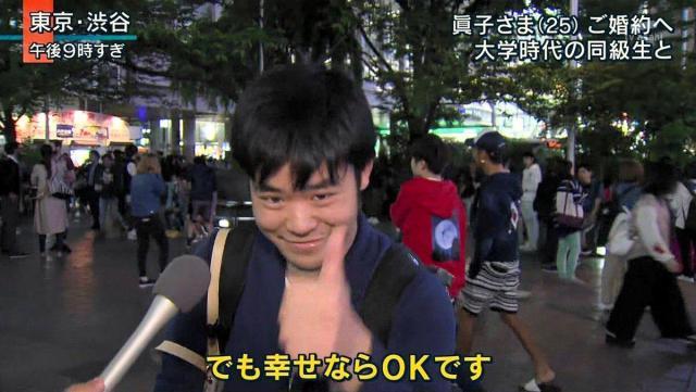 インターネットで拡散した「幸せならOKです」画像。野村さんは友人とのラインで使うことがあるという=本人提供