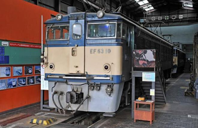 直流電気機関車「EF63 10」