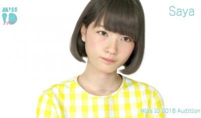 今回公開された動画のワンシーン。「可愛らしさの中に、りりしさを復活させた」と石川さん