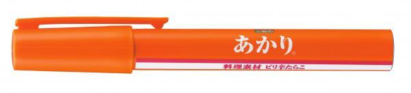 ゆかりの姉妹品「あかり」のペン型である「あかり 料理素材 ピリ辛たらこ ペンスタイル」