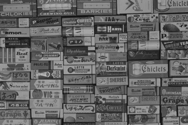 当時売られていたチューイングガム=1962年12月