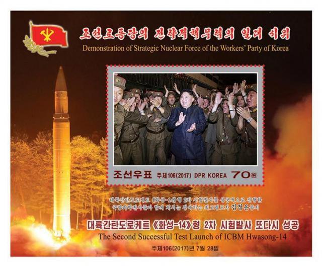 北朝鮮のミサイル発射を記念した切手=ロイター