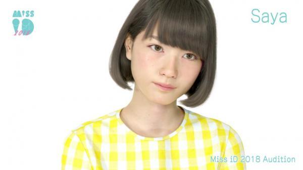 「ミスiD」向けの動画に登場した、最新バージョンのSaya。顔がうなづくと、髪の毛もリアルに揺れる