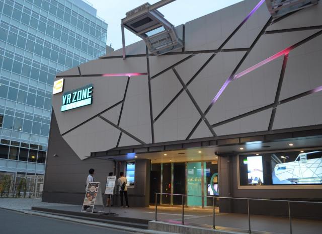 「VR ZONE SHINJUKU」(東京都新宿区)