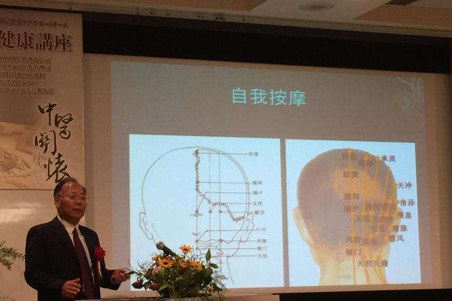ツボ・マッサージの重要さを話す李教授=2017年8月20日、東京都内