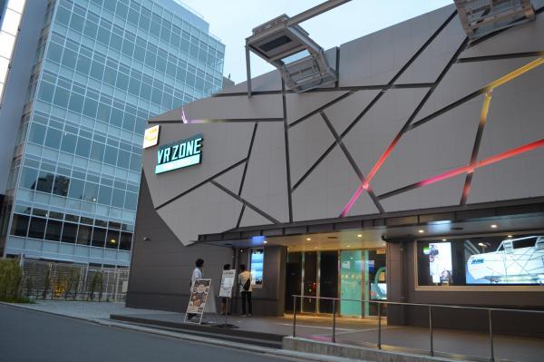 「VR ZONE SHINJUKU」の外観(東京都新宿区)