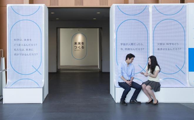 「未来をつくる」(3階)と「世界をさぐる」(5階)の出入り口には大型ディスプレイが設置されていて、同じ問いかけが掲出されている。写真のように座ることもできます。