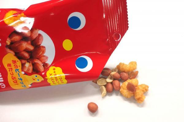 「キャラメルコーンのピーナッツ」。最初からピーナッツが出ることに驚き
