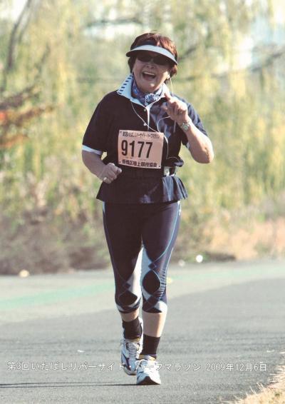 ハーフマラソンにも挑戦