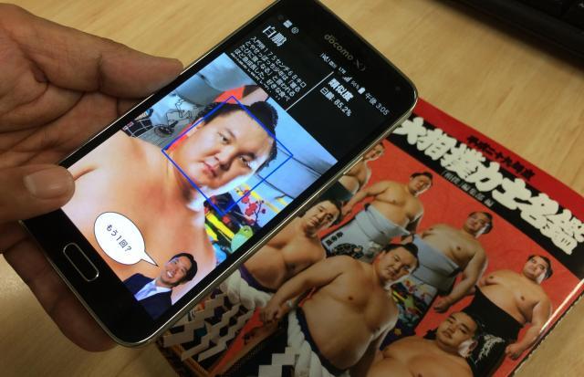 力士名鑑の写真なら正答率が高かった=朝日新聞東京本社で