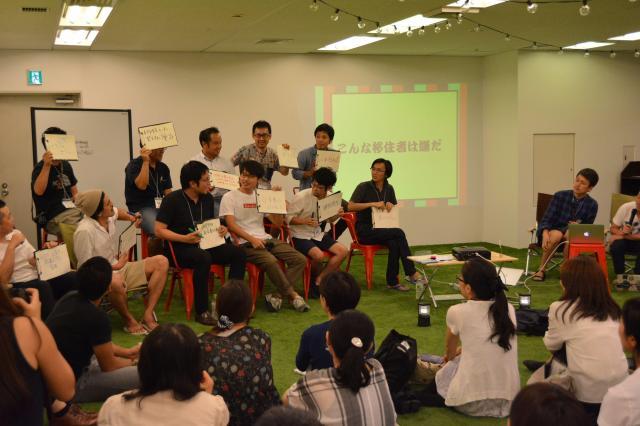 「ドラフト会議」のキックオフイベントで、大喜利を模して移住についてのお題に答える「みんなの移住計画」のメンバーら=8月6日、東京都中央区、島崎周撮影