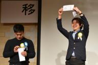 2017年3月に開かれた「移住ドラフト会議」。くじ引きで欲しい人を引き当てた地域の代表は腕を上げて喜んだ=鹿児島市、野崎智也撮影