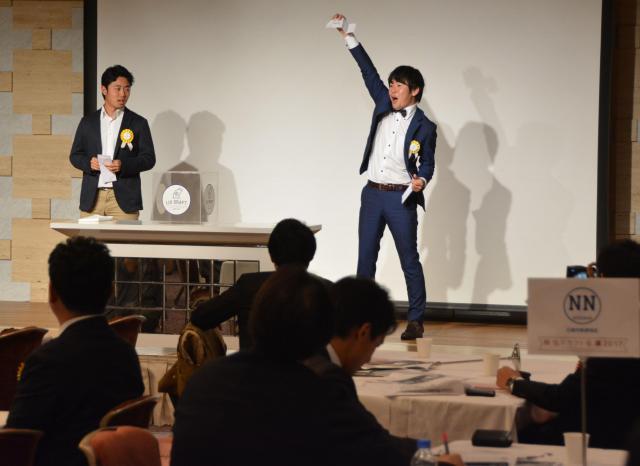 鹿児島市での「移住ドラフト会議」。くじ引きで来て欲しい人を引き当てた地域の代表は腕を上げて喜んだ=3月、野崎智也撮影