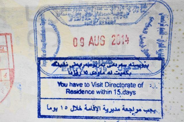 アルビルで押された入国スタンプ。ずれていて読みにくいが、左上に英文で「Republic of Iraq Kurdistan Region」と書かれている