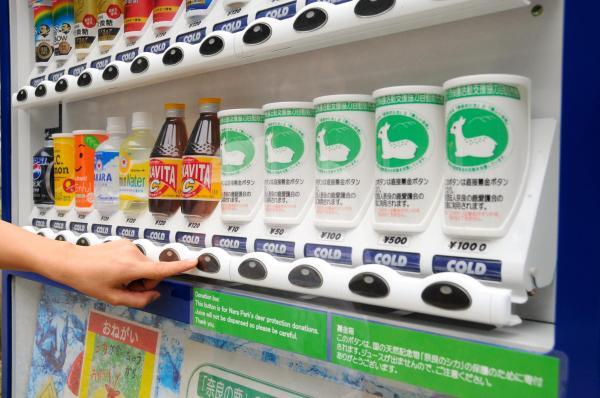 奈良公園に近い、鹿苑前に設置された募金専用ボタンがついた自販機=2009年