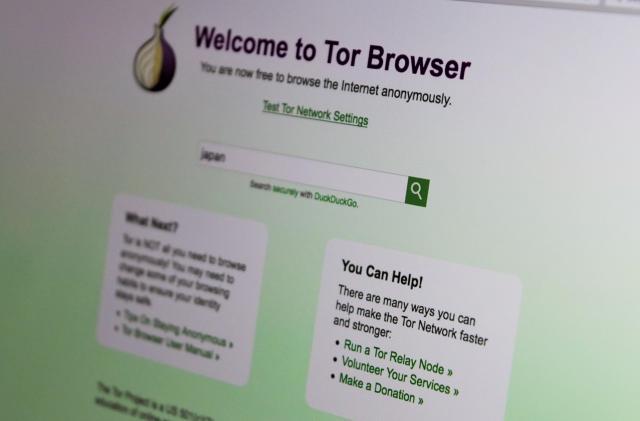Torのブラウザ。Torは、タマネギの皮のように暗号を幾重にもかけるという意味を持つ「The onion router」の略称でページにもタマネギのイラストがある