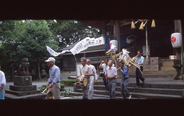 サバーサマ出発=山口県下関市立豊北歴史民俗資料館提供