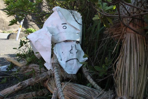 山口の伝統行事「サバー送り」の人形=2017年9月7日、山口県下関市豊北町