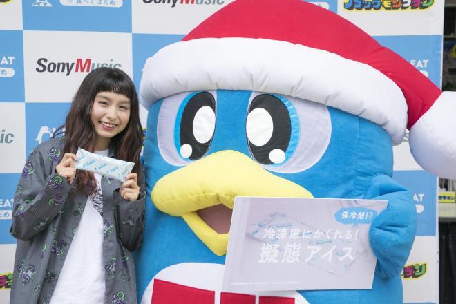 新楽曲『わたしのアイス食べたでしょう?』をリリースしたトミタ栞さん