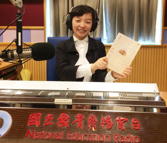 2017年3月、『台湾生まれ 日本語育ち』繁体字中文版発売刊行イベントで台北のラジオ局「教育広播電台」に招かれて