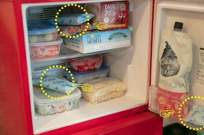 冷凍庫に入れるとこんな感じ(黄色い丸で囲んだ3カ所)