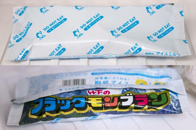 保冷剤みたいなパッケージのブラックモンブラン(上)。裏面にはおなじみのロゴが