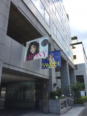 東京都千代田区にある宝島社