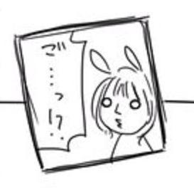 梅山たら子さん(漫画の中の自画像)
