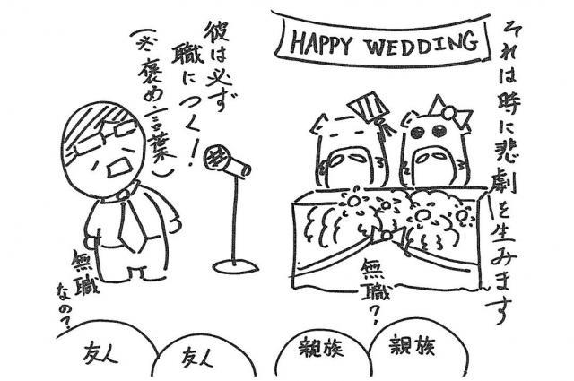 結婚式の披露宴で起こった悲劇