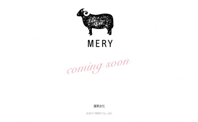 公開停止中の「MERY」に現れた、「Coming Soon」の文字