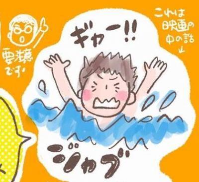 溺れるときのイメージはこんな感じですが……
