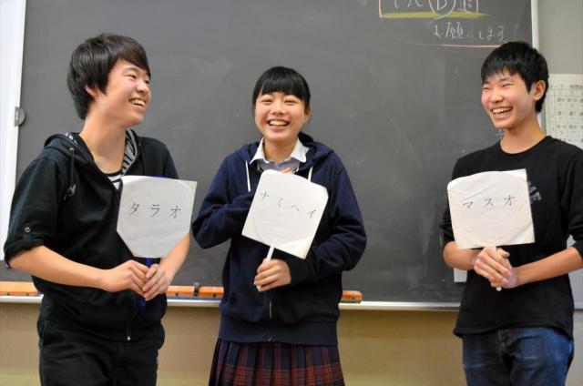 サザエさんの懇願に、一家は何と答える?=東京都立青山高校
