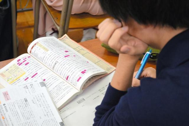 日本史の教科書に、女性はほとんど登場しない=東京都立青山高校