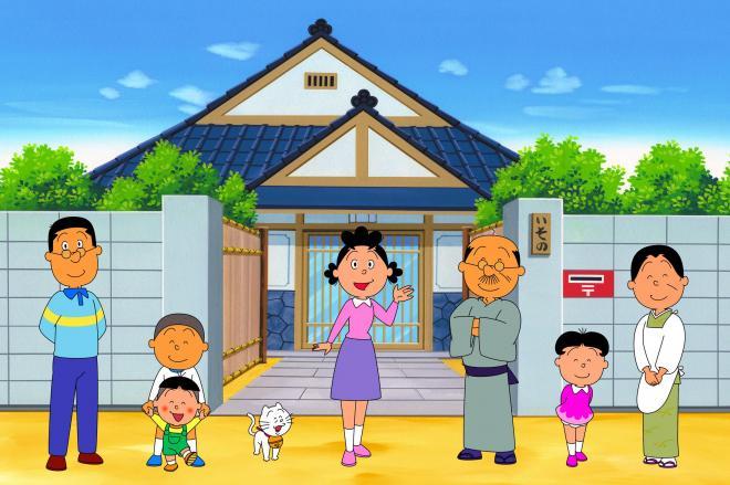 サザエさんが「働きに出たい!」と宣言したら…(c)長谷川町子美術館