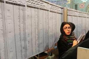 290議席に「1万2000人」イランの国会選挙、多すぎる候補者の理由