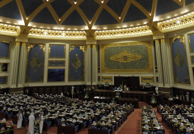 サウジアラビアの首都リヤドにある諮問評議会=2011年9月25日