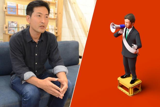 いわゆる「泡沫候補」たちの戦いを追いかけた映画「立候補」(2013年公開)の藤岡利充監督に聞いてみた。