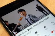 YouTubeにアップされている星野源さんの「恋」のプロモーションビデオ。この曲に合わせて踊る「恋ダンス」がブームになった