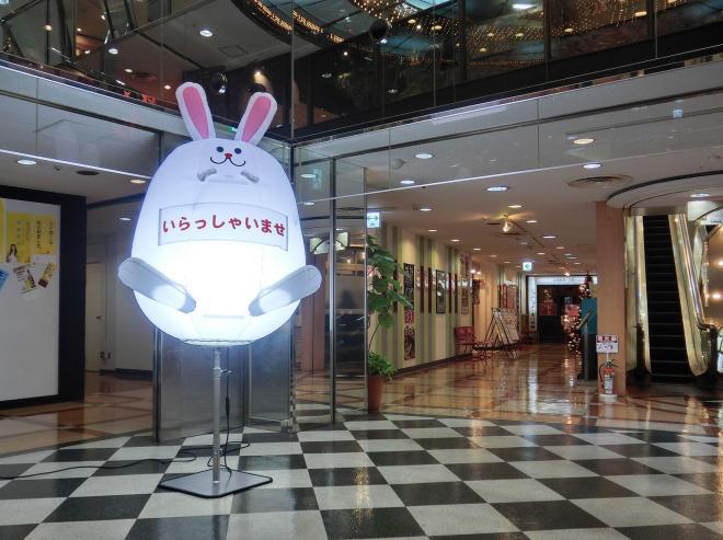 話題になったウサギのバルーン投光器。室内でも使えます